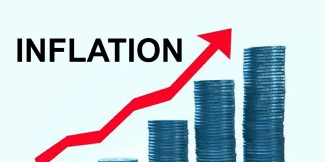 Ghana's Inflation Rises to 10.4% in December 2020